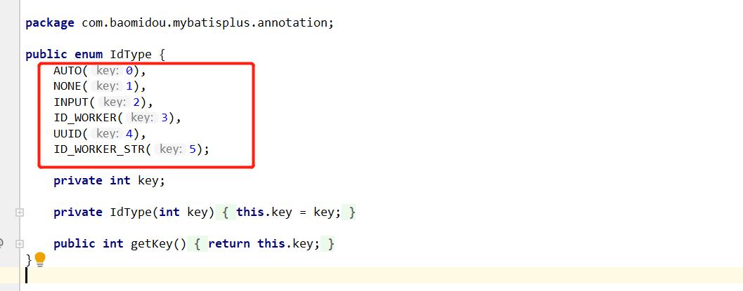 mybatis-plus主键id生成、字段自动填充的实现代码