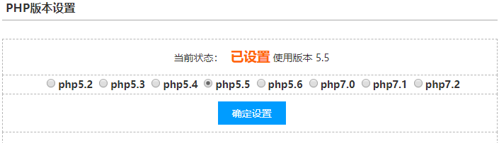 linux系统虚拟主机开启支持SourceGuardian(sg11)加密组件的详细步骤