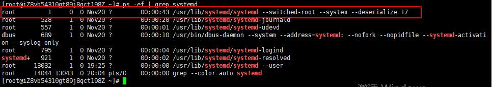 Linux常用命令之性能命令