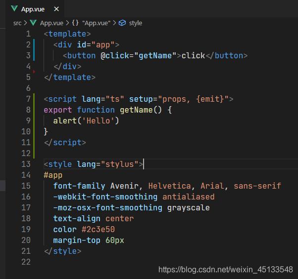 详解Vue3.0 + TypeScript + Vite初体验