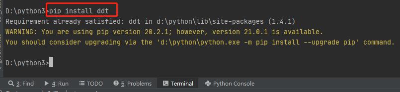 Python接口自动化系列之unittest结合ddt的使用教程详解