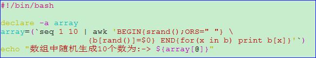 Shell中数组以及其相关操作的详细实例