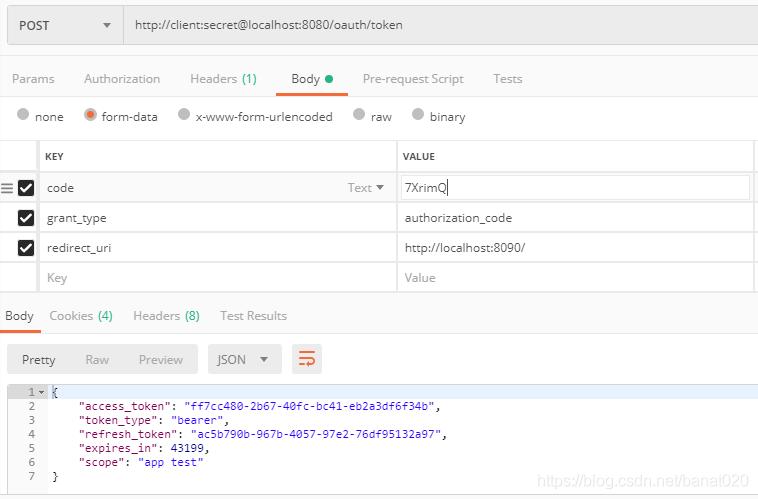 Springboot开发OAuth2认证授权与资源服务器操作