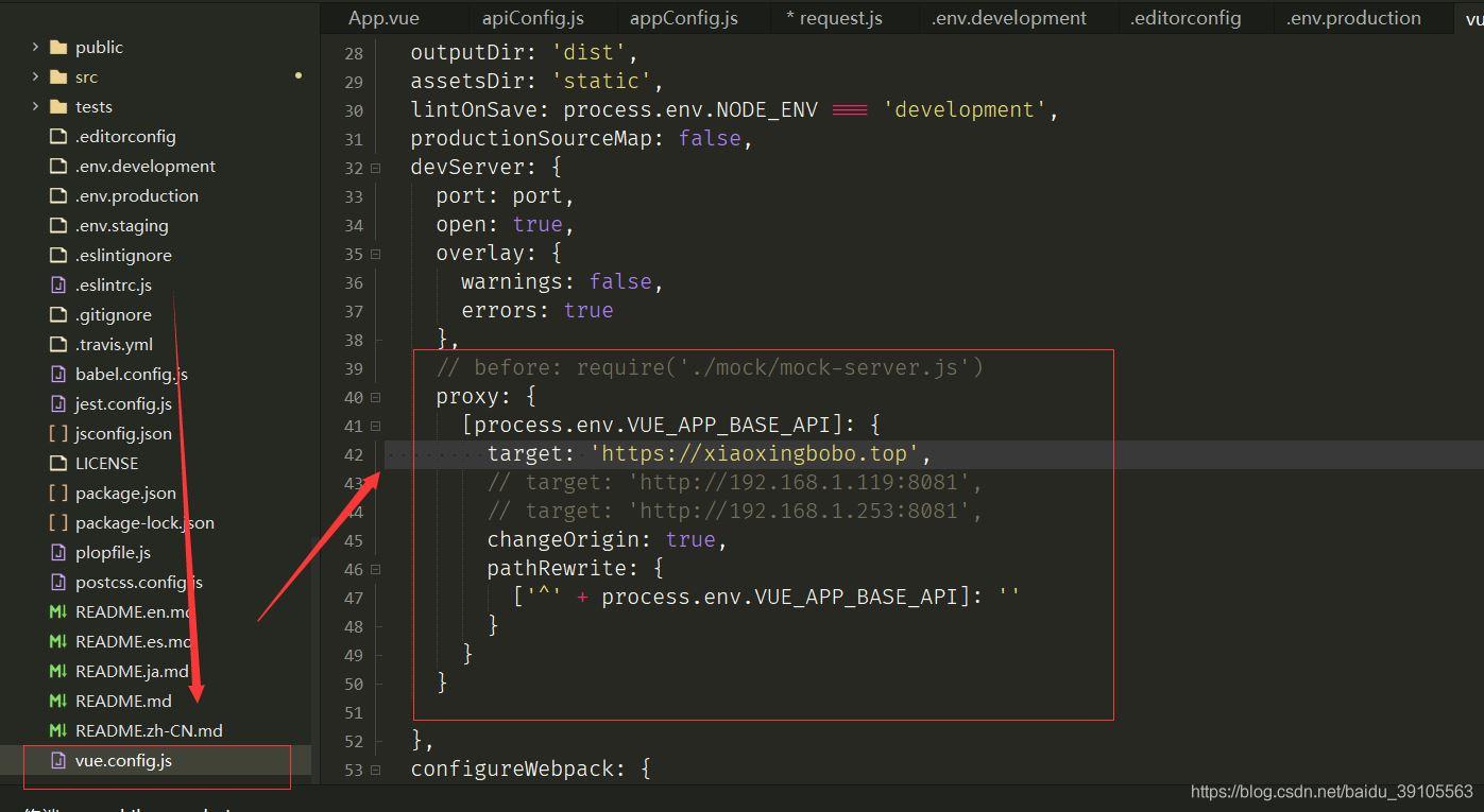 Vue-Element-Admin集成自己的接口实现登录跳转